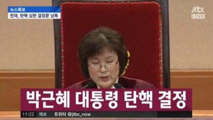 """박근혜 소환조사까지 D-1 """"뇌물죄로 사전 구속영장 청구 예상"""" 이용주 입장"""