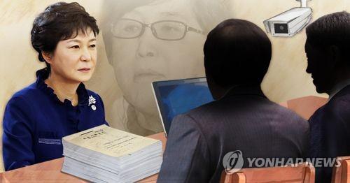 전직 대통령 검찰조사...박근혜 최장 기록 세우나