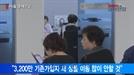 """[서울경제TV] """"다음달 출시 새 실손보험 갈아탈 수요 적을 듯"""""""