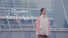 동아제약 '박카스', '국민이 선택한 좋은 광고상' 수상