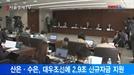 [서울경제TV] 대우조선 추가 지원 없다더니 혈세 2.9조 투입