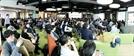대전창조경제혁신센터, 지역 최초 인공지능포럼 개최