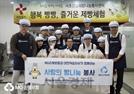 [서울경제TV] MG손해보험, '사랑의 빵나눔' 봉사활동 실시