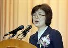 이정미 전 헌재 재판관 고려대 석좌교수 임명