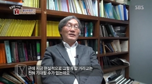 '궁금한 이야기Y' 인혁당 재건위 피해자, 국가배상금 반환하라고?