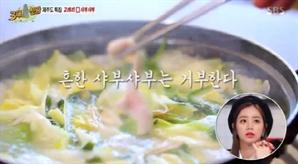 '3대천왕' 교래리 닭샤부샤부+닭백숙+닭죽 맛집…제주 '성미가든'