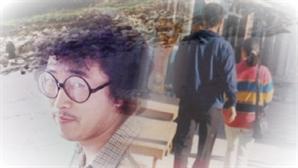 '그것이 알고 싶다' 중앙대 총학생회장, 28년전 그의 죽음과 안기부…진실은?