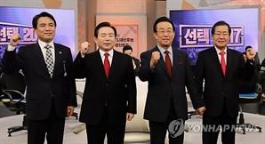 """자유한국당, 토론회서 한 목소리 """"우리나라를 좌경화 시킨 것 자체가 적폐"""""""