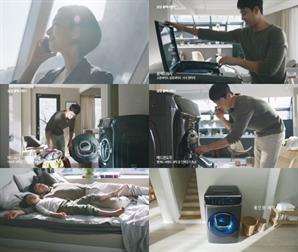 삼성 플렉스워시 TV광고, 소비자들 사로잡다…공개 일주일만에 조회수 100만 기록