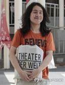 美, 싱가포르 10대 망명승인