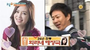 """'1박2일' 최수종, 추천 해장국 맛집의 정체는?…""""우리집"""""""