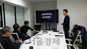 등록제 3개월 만에…꽃피는 '한국형 액셀러레이터'
