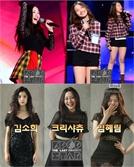 'K팝스타6', '크리샤 츄-김소희-김혜림' 톱6 생방송 무대 관전포인트