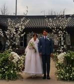 """최진이 윤우현, 결혼식 사진 공개…""""그대와 나 손 꼭 잡고 이 길을 걷는다"""""""