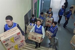 SBI저축은행, 전 임직원 아동복지시설 방문해 봉사활동