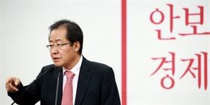 """선별 복지 지향한 홍준표 """"누리과정 차등지급해야"""""""