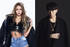 씨스타 효린, 힙합대세 '창모'와 4월 14일 컬래버 싱글 발표