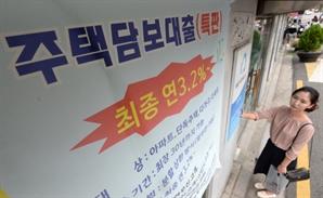 취약차주 대출 68% 2금융권서 빌려…금리 인상 땐 '위험'