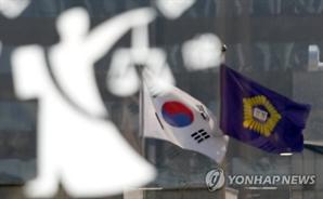 박 전 대통령, 영장실질심사 뒤 어디서 대기할까