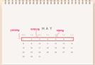 5월초 11일간 '황금연휴' 현실화된다... 경총, 연차사용 등 권고