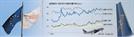[글로벌마켓인사이드] 국채 누적수익률 6배...유로존 '숨은 보석' 키프로스를 주목하라