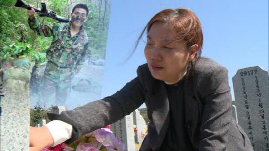 '시사매거진2580' 軍에서 숨진 아들, 보상은 손가락 절단 수준?
