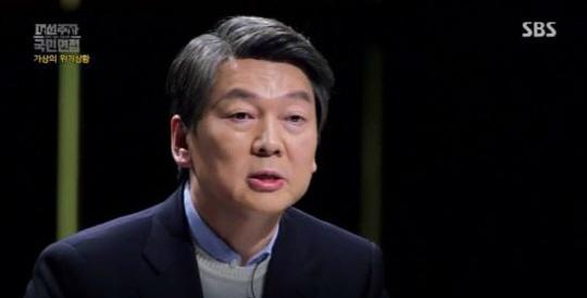 """안철수 """"실력이 빽을 이기는 나라 만들겠다"""" 전 의원 13명 국민의당 입당 '지지선언'"""