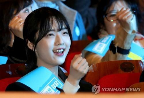"""유승민 딸 유담, 27일 선거유세 합류…유승민 """"딸 남자친구 없다"""""""