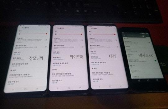 40만대 개통된 갤S8…SW 업데이트로 '붉은 액정' 해소