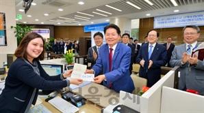 김병원 농협중앙회장, '농부의 마음 통장·적금' 가입