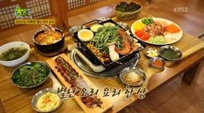 '생생정보' 별난 오리 요리 한상 맛집…수원 '이영철 생오리'