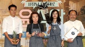 """""""없어서 못 팔아""""…장사 대박 난 '윤식당', 시청률도 '쑥쑥'"""