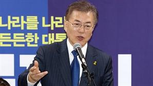 '송민순 문건 논란' 문재인 아킬레스건 되나…TV토론 언급 주목