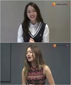 """'K팝스타 출신' 크리샤 츄, 정식데뷔 임박…""""한국 더 사랑하겠습니다"""""""