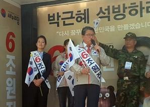 """조원진 """"유승민, 배신의 말로 얼마 안 남아…배신당해도 싸"""""""