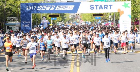 현대글로비스, 2017 안전공감 마라톤 대회 개최