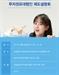 삼성증권, 증권투자권유대행인 모집 설명회 개최