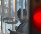 경제 전문가 3인이 진단한 미래전략실 없는 삼성의 미래
