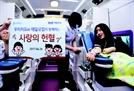 우리카드·매일유업 임직원 150명 헌혈 행사