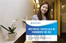[서울경제TV] 유안타증권, 대만가권지수 ELS 등 파생결합증권 3종 90억 공모
