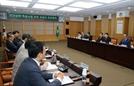 대전시, '민간공원 특례사업 제안 검증' 본격 시동