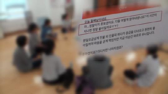 '시사매거진2580' '안아키' 육아카페 논란, 왜 엄마들은 '안아키'에 빠졌나?