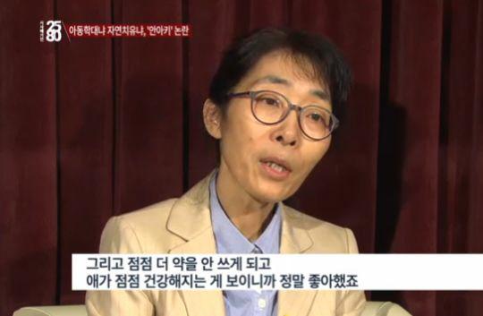 '시사매거진2580' 김효진 한의사, '안아키' 논란에도 '마녀사냥' 주장