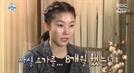 """'나혼자산다' 한혜진 """"헬스 5년 했더니 키 커졌다…이젠 177cm"""""""