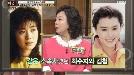 '아궁이' 김청, 최수지와 삼각스캔들부터 빚 30억까지…'파란만장 인생사'