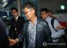 """성소수자단체, 장준규 육군참모총장에 기습시위…""""사퇴하라"""""""