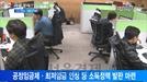 [서울경제TV] 내 연봉 수준은?… 내달 임금 소득 분포 첫 발표