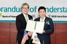 KEB하나은행, 미국 최대 한인 고객 은행과 업무협약