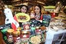 '사차인치', 새롭게 주목받는 다이어트 식품...'세로토닌 풍부'