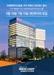 미래에셋자산운용, 美 애틀랜타 빌딩 투자 공모펀드 출시